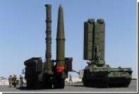 Анкара отказалась увязывать покупку С-400 с осложнениями в отношениях с НАТО
