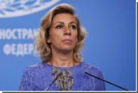 Захарова прокомментировала заявление Меркель о Крыме