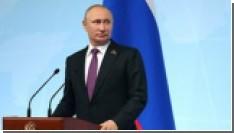 Путин: Россия восстанавливает экономический рост