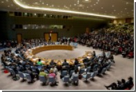 Совбез ООН в понедельник обсудит ядерное испытание КНДР