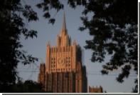 Москва отреагировала на испытание водородной бомбы в КНДР
