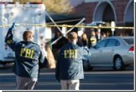 Москва обвинила ФБР в ухудшении российско-американских отношений
