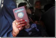 Названо худшее в мире гражданство