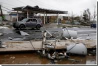Ураган «Мария» привел к блэкауту в Пуэрто-Рико