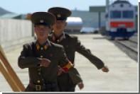 Северная Корея заявила о фактическом объявлении войны со стороны США