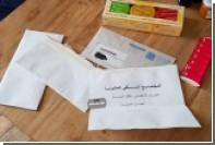 Немецкие политики накануне выборов получили конверты с белым порошком