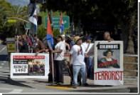 Лос-Анджелес решил перестать чествовать Колумба