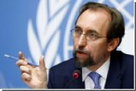 ООН заподозрила власти Венесуэлы в преступлениях против человечности