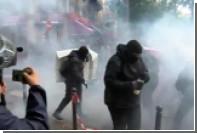 В Париже начались столкновения демонстрантов с полицией