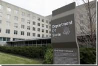Госдеп понадеялся на бездействие России в ответ на закрытие консульства