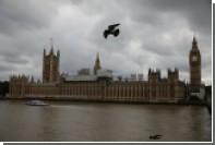 Британские парламентарии приняли во втором чтении «билль об отмене» законов ЕС