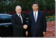 Путин подарил Си Цзиньпину картину из янтаря и светильники из нефрита