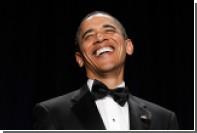 Годовое содержание Обамы обойдется налогоплательщикам США в миллион долларов