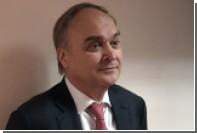 Посол РФ в Вашингтоне рассказал о работе над иском о дипсобственности