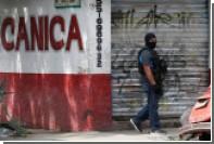 Участники самого мощного наркократеля Колумбии заявили о сдаче властям