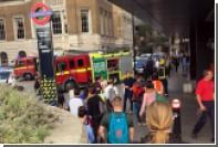 В лондонском метро произошел небольшой взрыв