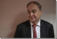 Посол России в США отметил готовность американцев улучшать отношения с Москвой