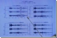 Японские военные уточнили мощность взорванной в КНДР ядерной бомбы