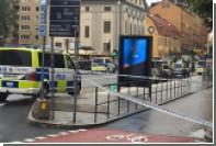 Мужчина порезал ножом полицейского в Стокгольме