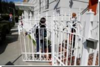 В Вашингтоне уточнили список закрываемых дипломатических объектов России