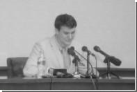 Отец студента из США раскрыл подробности состояния сына после заключения в КНДР