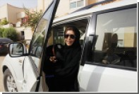 Саудовца арестовали за обещание сжигать женщин-водителей