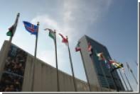 Идею ограничить право вето для членов СБ ООН поддержали 114 стран