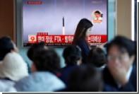 Американцы спрогнозировали число жертв в Южной Корее в случае конфликта с КНДР