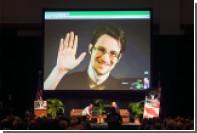 Минюст США призвал Конгресс сделать закон об электронной слежке постоянным