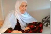 Швеция депортирует слепую 106-летнюю афганскую беженку
