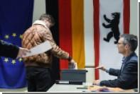 Лидер социал-демократов Шульц признал поражение на выборах в Германии