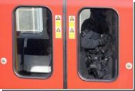Взрыв в лондонском метро посчитали терактом