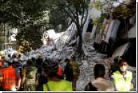 В сети показали разрушающийся из-за землетрясения Мехико