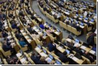 Дума приняла в первом чтении законопроект об отпуске за счет работодателей