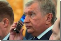 СМИ показали «корзинку с колбасой» от Сечина
