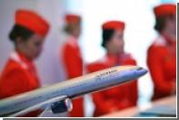 Топ-менеджер «Аэрофлота» удостоен высшей государственной награды Италии