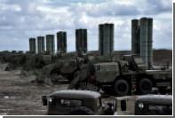 Анкара раскрыла сроки поставки российских С-400