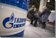 «Газпром» занял первое место в рейтинге ведущих энергокомпаний
