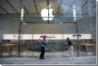 Apple потеряла 43 миллиарда долларов капитализации за неделю