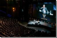 Бизнес-форум «Атланты» соберет в Москве ведущих бизнесменов и политиков