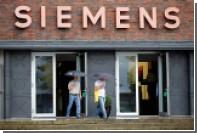 Предприятие Siemens и «Силовых машин» подало иск против «Технопромэкспорта»