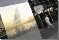 Россия решила разыскать все активы ЮКОСа за рубежом