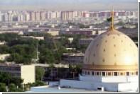 МТС отключили от абонентов в Туркмении