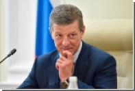 Дмитрий Козак провел заседание оргкомитета Российского инвестиционного форума