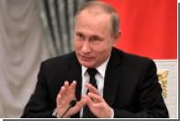 Путин выразил надежду на мировое соглашение между «Роснефтью» и АФК «Система»