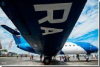 Сибирский НИИ создаст самолет для замены Як-40
