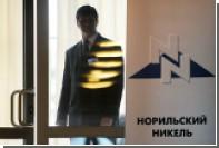 «Норникель» и МШУ «Сколково» запустили образовательную программу