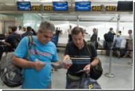 Цены на авиабилеты в России оказались вдвое ниже среднемировых