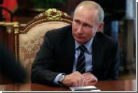 Путин поручит кабмину подумать над переносом сроков внедрения онлайн-касс
