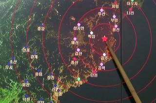 Китай зафиксировал радиационное поражение от водородной бомбы КНДР